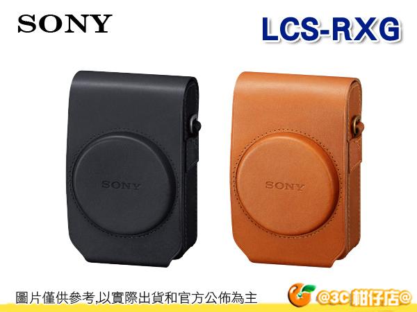 現貨 Sony LCS-RXG RX100系列 專用相機皮套 台灣索尼公司貨 RX100 RX100M2 RX100M3 RX100M4
