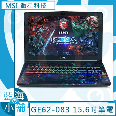 MSI 微星 GE62 6QF(Apache Pro Heroes) 筆記型電腦 Core i7-6700HQ∥GTX970M獨顯3G 《暴雪英霸》遊戲冠名電競 -083TW