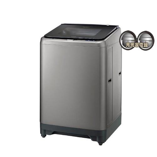 【HITACHI日立】20公斤 變頻自動槽洗衣機SF200XWV~(限區配送+安裝)~缺貨中~