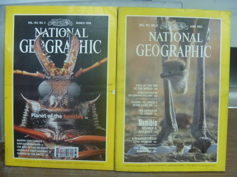 【書寶二手書T1/雜誌期刊_QAX】國家地理_1982/6+1998/3_共2本合售_Marine等