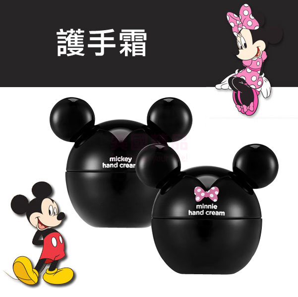 韓國 The Face Shop X Disney 聯名護手霜 米奇 米妮 30ml【特價】§異國精品§