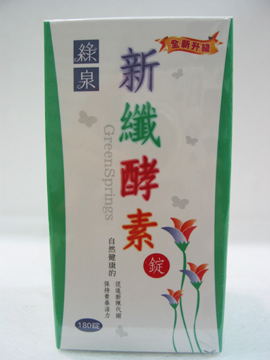 綠泉~新纖酵素180顆/罐 ~特惠中~加送4錠/包~