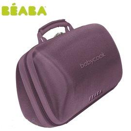 【淘氣寶寶】法國 BEABA Babycook Bag 嬰幼兒副食品調理機外出袋(紫色) 【保證公司貨●非仿品】