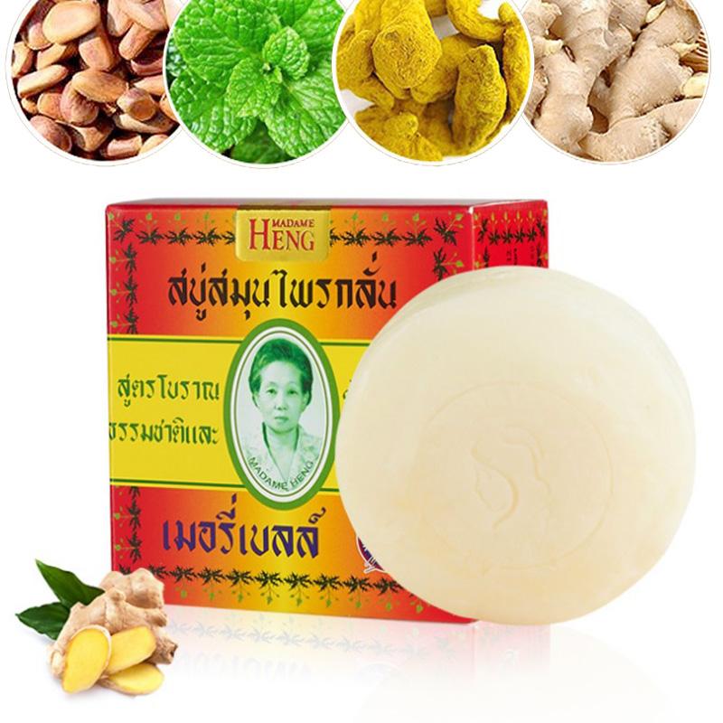 代購現貨 泰國興太太Madame Heng 天然草本配方皂 160g IF0196