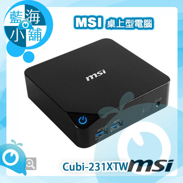 MSI 微星 Cubi-231XTW i7雙核SSD迷你電腦