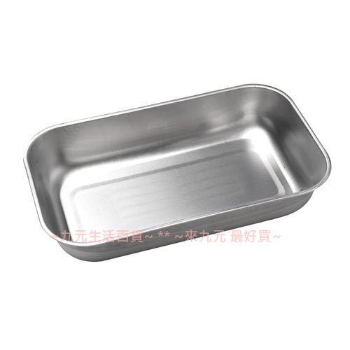 【九元生活百貨】中深烤盤 #430不鏽鋼 烤皿