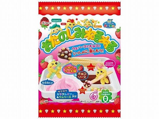 有樂町 新品 日本 食玩佳麗寶 Kracie 手作草莓巧克力甜點粉(22g) J53 4901551354764