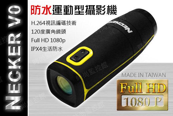 『時尚監控館』送8G 耀星 NECKER V0 Full HD 1080P 高畫質運動型機車攝影機 IPX4生活防水