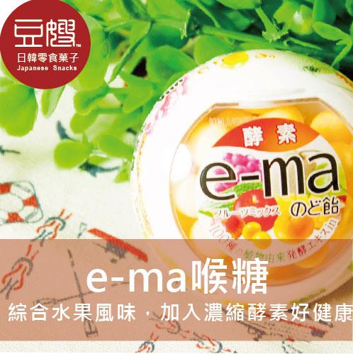 【豆嫂】日本零食 UHA味覺糖e-ma糖(綜合水果)
