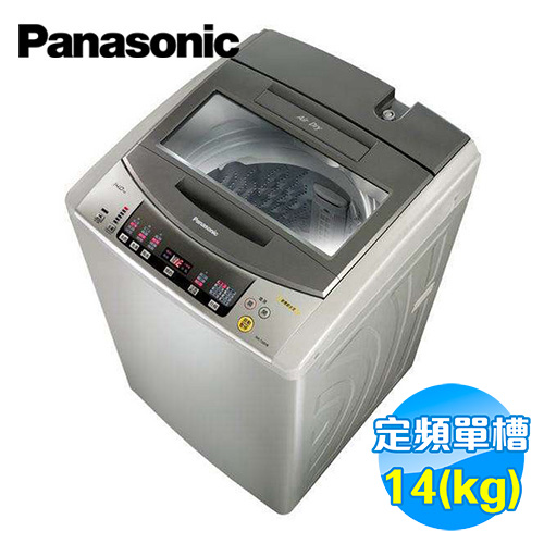 國際 Panasonic 14公斤超強淨洗衣機 NA-158VB