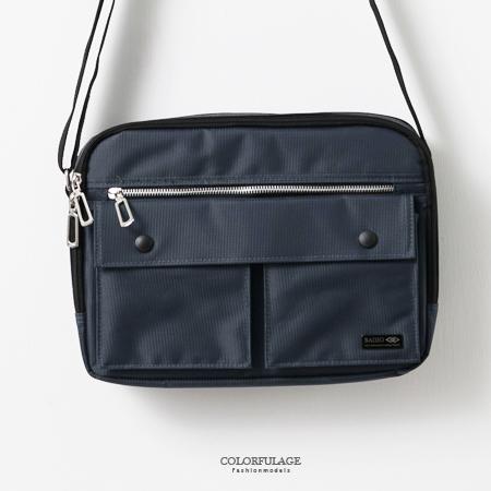 MIT側背包 素面百搭經典款肩背包 防水尼龍布材質 硬挺質感 柒彩年代【NZ486】台灣製造品質保證
