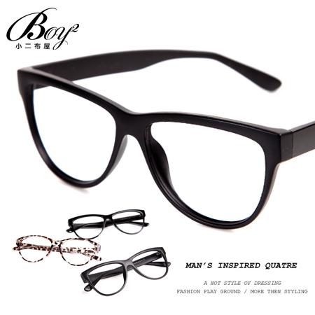 ☆BOY-2☆【NQ-WB78180】潮流黑框眼鏡-3色 現+預