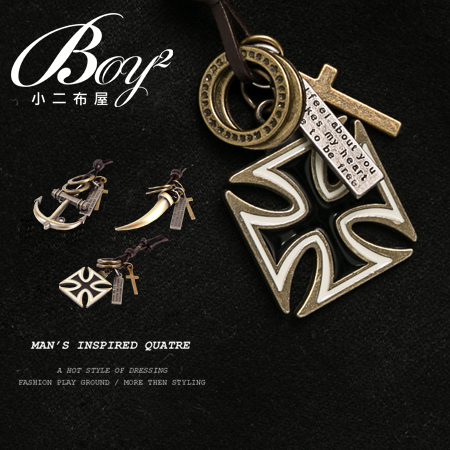 ☆BOY-2☆【NQH001】韓風復古時尚造型項鍊