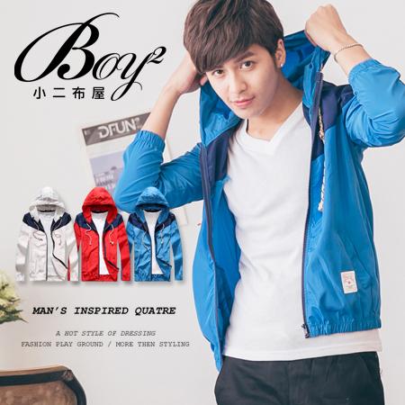 ☆BOY-2☆【NQOS802】情侶防風薄外套韓版休閒連帽拼接配色抽繩素風衣外套