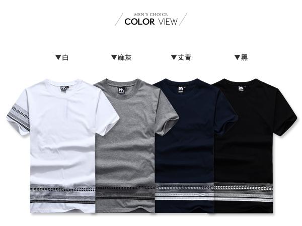 乐天平�9�n�oe_boy 2 shop |台湾乐天市场:☆boy-2☆【oe30001】图腾