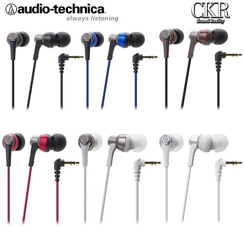 audio-technica 鐵三角 ATH-CKR3  高音質耳道式耳機