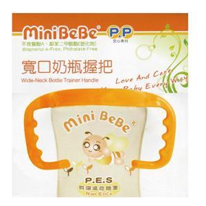 【蜜妮寶貝嬰童用品館】寬口徑奶瓶握把 (橘/綠)
