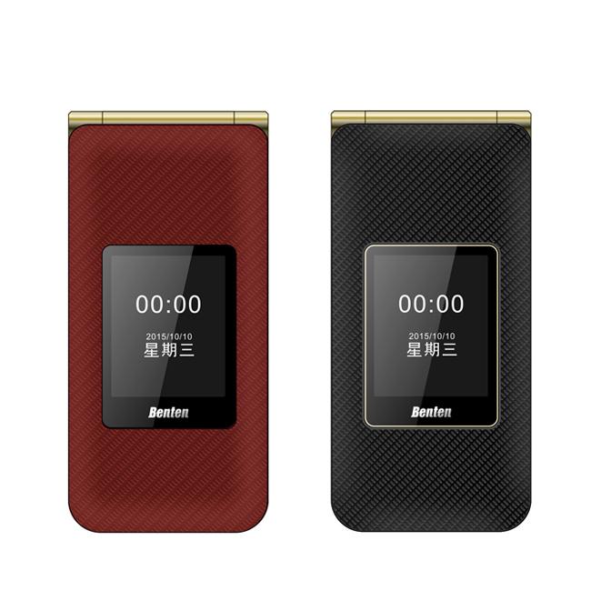 Benten W95+ (W95 Plus)3G雙卡功能型手機(簡配)◆送環保筷*1