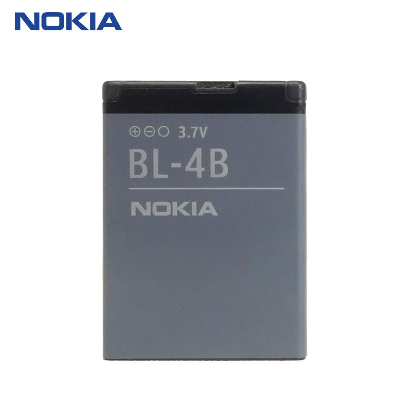 NOKIA 原廠電池【BL-4B】2505/2660/7500/5000/6111/2630/2760/2761/7070/7370/7373/N76
