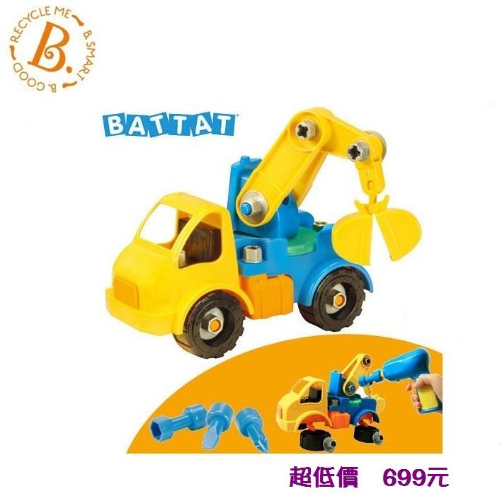 *美馨兒*B.TOYS-工程吊車_Battat系列 699元
