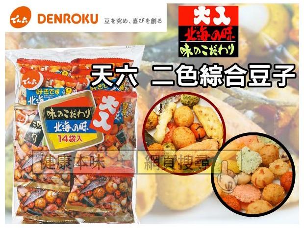 日本傳六 天六 北海之味綜合豆果子(14+1袋)[JP30081014] 千御國際