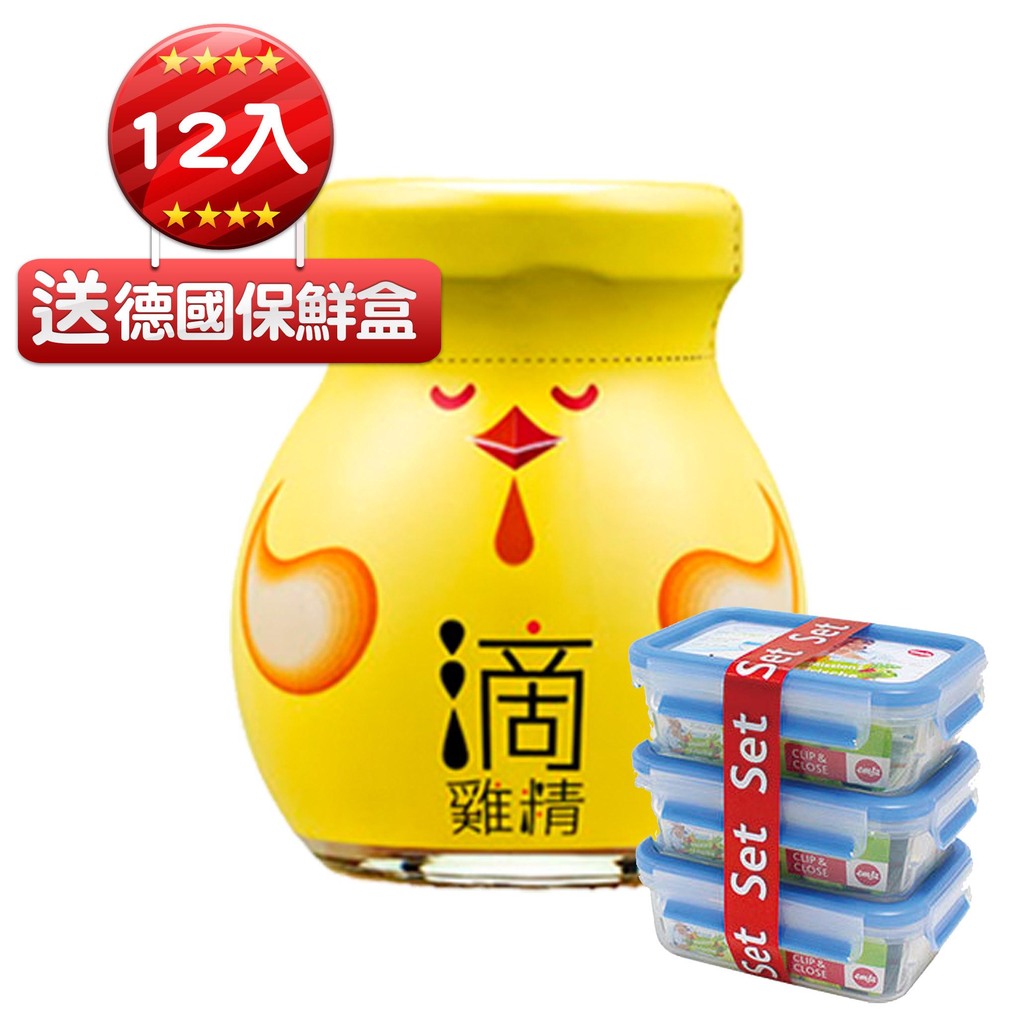 部落客推薦-愛之味高野家滴雞精-烏骨雞 (12入特價組)→FB姚小鳳