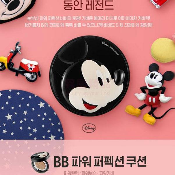 韓國 The Face Shop X Disney 聯名 立體氣墊粉餅 米奇遮瑕BB 大眼仔控油CC 維尼保濕CC 15g【特價】§異國精品§   女生聖誕交換禮物
