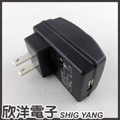 ※ 欣洋電子 ※ amex 手機AC轉USB充電器 1A (BUSB1A)AMEX-5V-1A