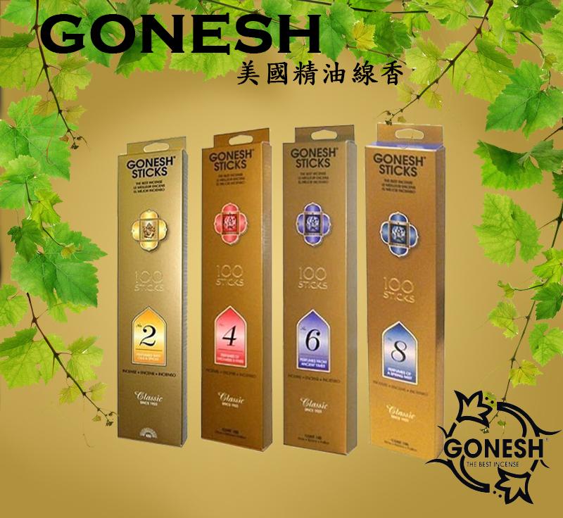 【彤彤小舖】Gonesh 美國精油線香 2號,4號,6號 8號春之薄霧 100支裝經濟包 美國原廠