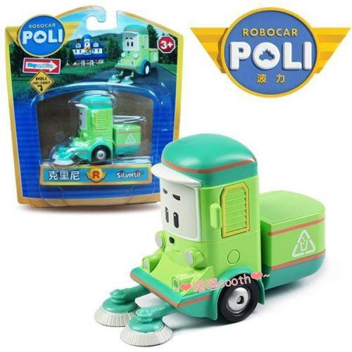 【曙嘻sooth】POLI 波力救援小英雄-合金車系列-克里尼/ROBOCAR POLI 波力 救援小英雄/可愛造型