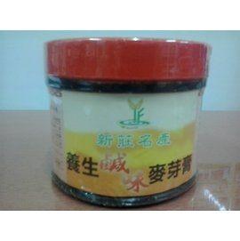 羿方 養生麥芽膏(微鹹) 700g/罐 原價$230 特價$215