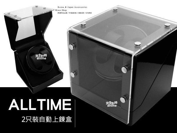 │完全計時│自動機械錶收藏盒 錶盒【自動上鍊盒2只入】黑色鋼琴烤漆手錶收藏盒 (自動02)
