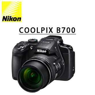 ★分期零利率 ★送32G記憶卡+副廠電池+座充+專用相機包+清潔組Nikon COOLPIX B700  國祥公司貨 類單眼高望遠數位相機