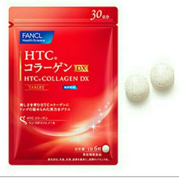 FANCL 芳珂 膠原蛋白錠狀食品30日份 180錠入 【JE精品美妝】