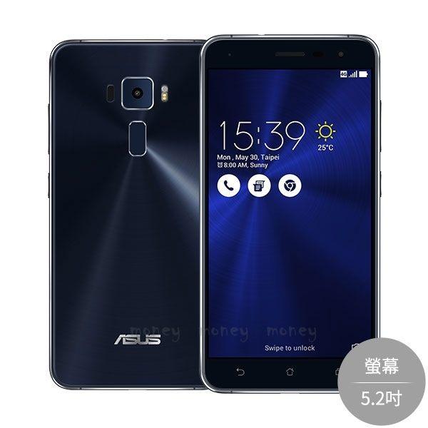 (+贈保護貼) 華碩 ASUS ZenFone 3 ZE520KL/32GB/5.2吋螢幕/1600萬畫素/雙卡雙待【馬尼行動通訊】