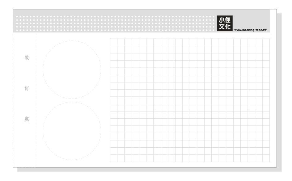*小徑手作教室* 紙膠帶收集卡 可自行裝訂成冊 - MTW-CR001 ( 10張入 )