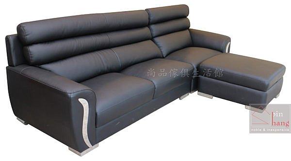 【尚品傢俱】615-12 魯昂 半牛皮L型彈簧沙發~另有1+2+3沙發/客廳沙發/會客沙發