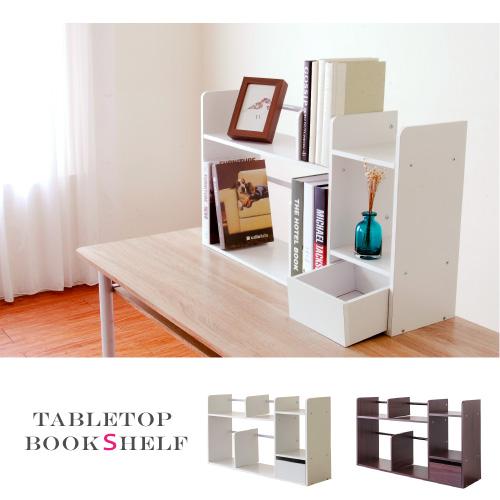《Hopma》桌上型伸縮書架-時尚白