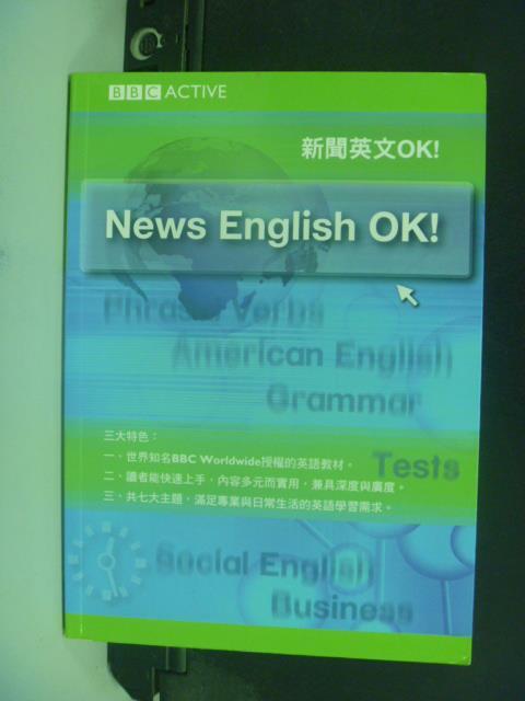 【書寶二手書T1/語言學習_JGK】BBC新聞英文OK_Douglas Campbell_附光碟