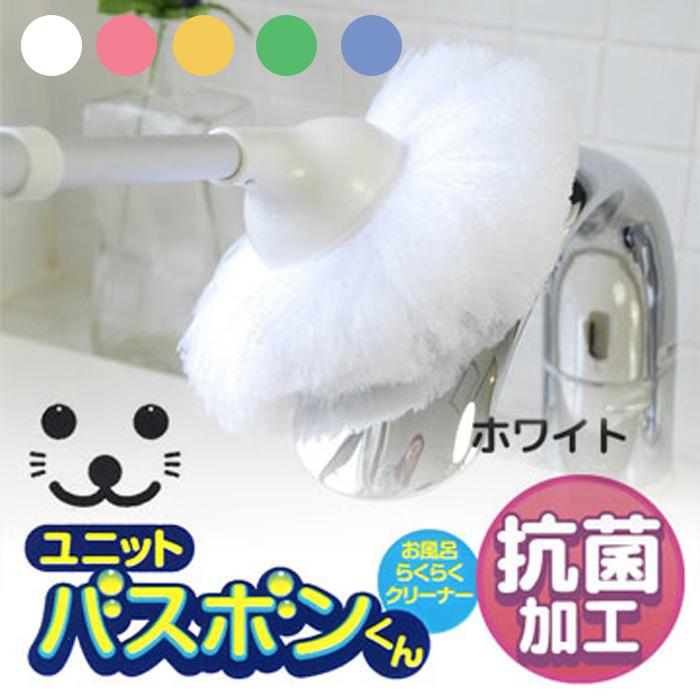 【日本山崎】小海豹抗菌風呂浴廁清潔刷 / 毛球刷 浴室清潔刷 抗菌