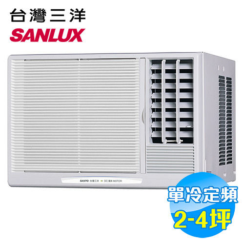 三洋 SANYO 右吹窗型冷氣 SAR221B