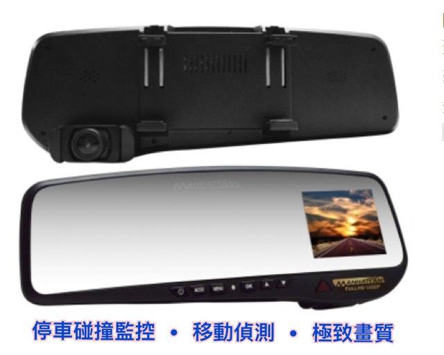 曼哈頓 MANHATTAN RS6P【贈16G+4孔開關】1080P。HDR。停車監控後視鏡行車記錄器