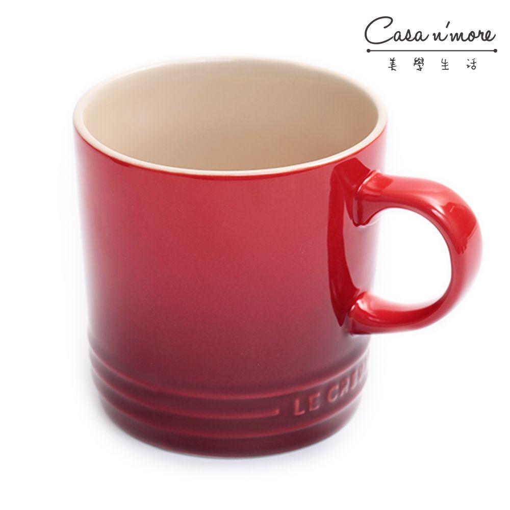 Le Creuset 馬克杯 咖啡杯 茶杯 350ml 紅色
