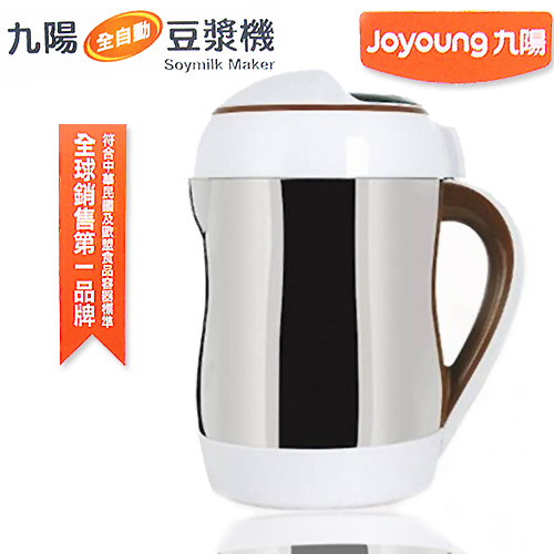 Joyoung 九陽 自動五榖豆漿機 JYDZ-17D ★ 福利品優惠出清! (限量販售) 加碼贈送黃豆好禮!