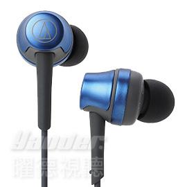 【曜德★新上市】鐵三角 ATH-CKR50 藍色 輕量耳道式耳機 輕巧機身 ★免運★送收納盒★