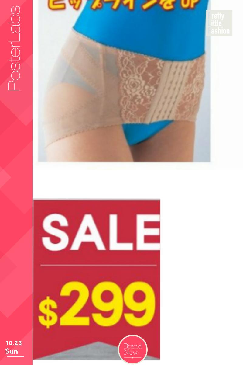 日本DOYEN最新超薄透氣無痕骨盆調整帶 收緊帶 矯正帶 瘦身瘦臀帶