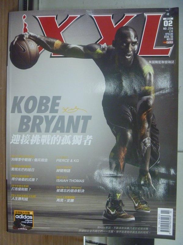 【書寶二手書T1/雜誌期刊_PGX】XXL_2014/2_第226期_Kobe Bryant迎接挑戰的孤獨者等