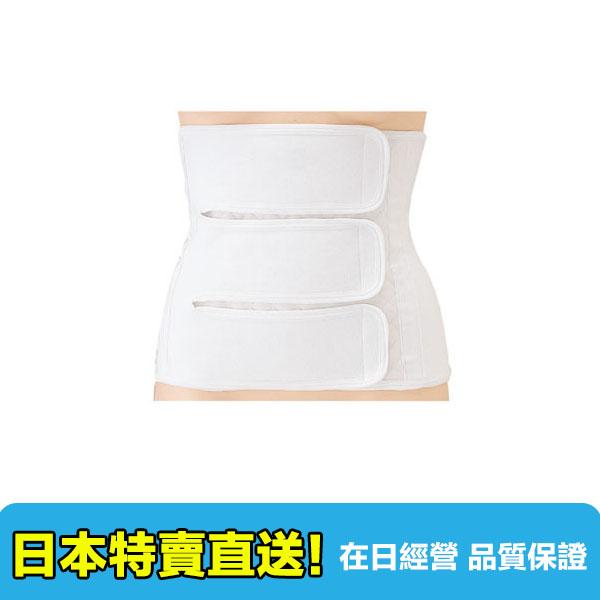 【海洋傳奇】日本製Atopian 剖腹產專用束腹帶M【訂單金額滿3000元以上免運】