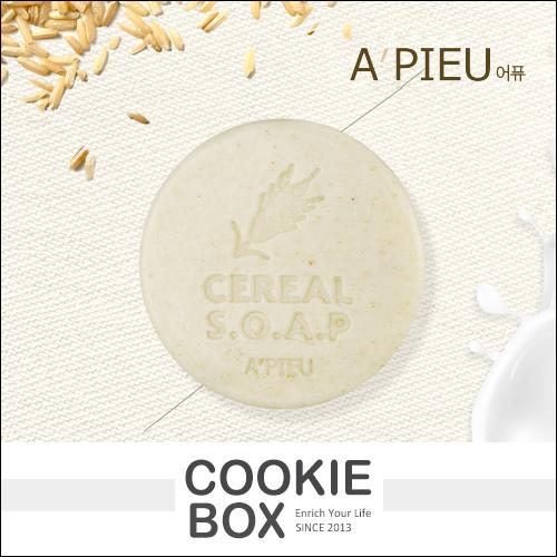 韓國 Apieu 山羊乳 玄米 保濕 洗面皂 100g 天然 洗臉 潔顏 補緊繃 不乾燥 好搓揉 綿密 *餅乾盒子*