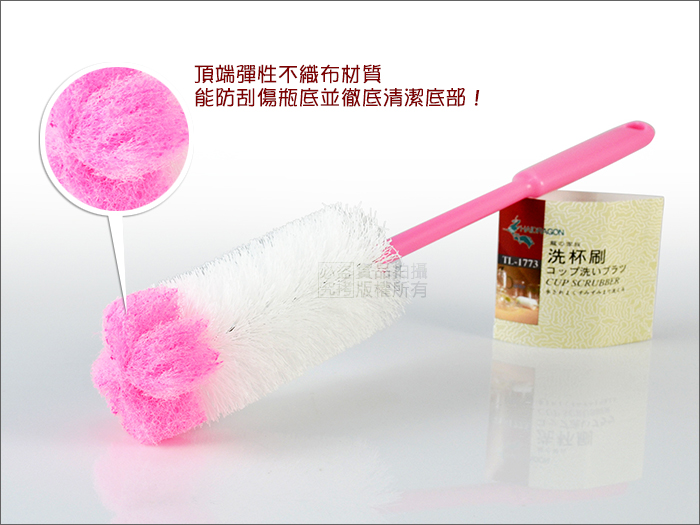 快樂屋♪台灣製 7736 長柄清潔刷(海綿頭+尼龍毛)洗杯刷 清潔刷